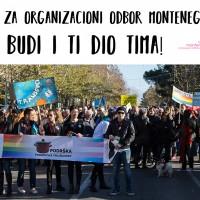 pride 20172 odluka