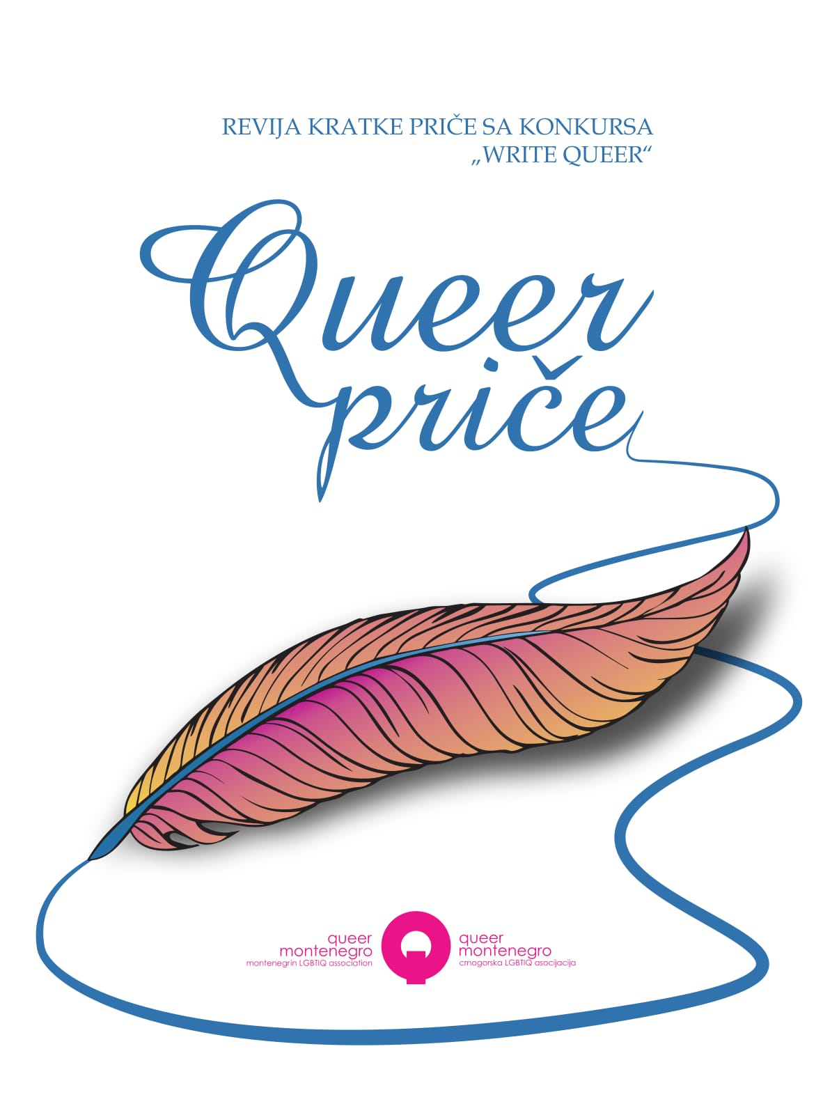 Queer price