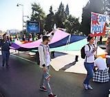 Montenegro Pride 2014